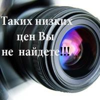 Фотограф Праздничного-Дня, 13 октября 1989, Пермь, id227143120