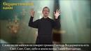 25.Толкование и разбор литургии. Евхаристический канон жестовый язык, озвучка, субтитры