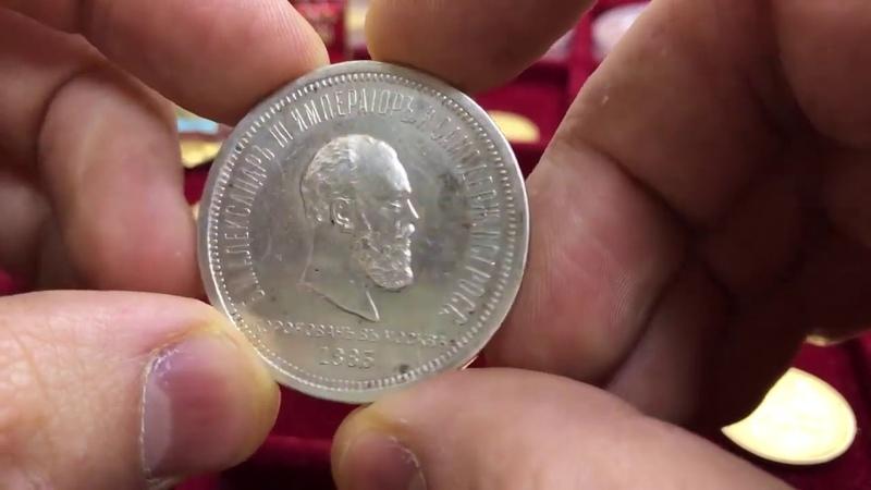 1 Рубль 1883 год Коронация Александра III