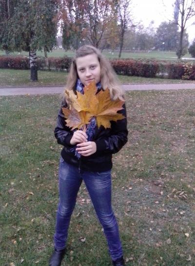 Людмила Богданчикова, 3 августа 1988, Гродно, id151475769