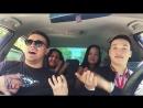 Carpool Karaoke - ELC