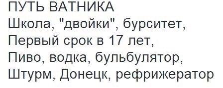 Террористы обстреляли центр Дебальцево: есть тяжело раненые дети, - МВД - Цензор.НЕТ 3378