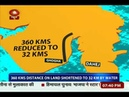 DG Sea Connect - Reducing the distance between South Gujarat and Saurashtra