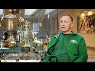 Интервью с Рустемом Кашаповым