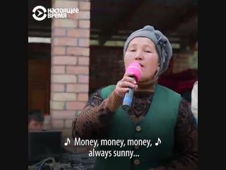 Хиты 80-х в исполнении кыргызстанской пары