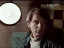 Антарктическая повесть. (1979. Серия 2).