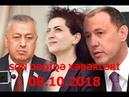 SON DƏQİQƏ XƏBƏRLƏRİ 08 10 2018