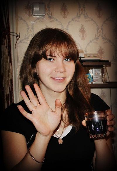 Светлана Герасимова, 2 августа 1993, Киржач, id95121556