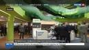 Новости на Россия 24 Умные города и беспилотный транспорт как меняется городская среда