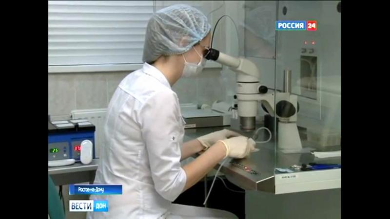 Дон-ТР о Центре Репродукции Человека и ЭКО
