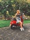 Юлианна Караулова фото #27
