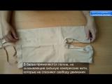 Утягивающие панталоны минус 2 размера (на бретельках, c завышенной талией)