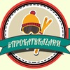 Прокат в Казани | Прокат всего