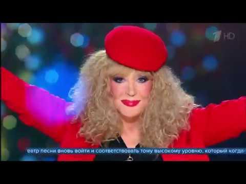 Актриса певица и просто женщина Алла Пугачева отмечает юбилей Время 15 04 2019 г