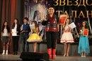 Азер Насибов, финалист шоу «Голос. Дети» (Россия)