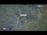 В деле о крушении Боинга над Донбассом появились новые факты - Россия 24