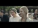 Волынь фильм 2016 года Польша.