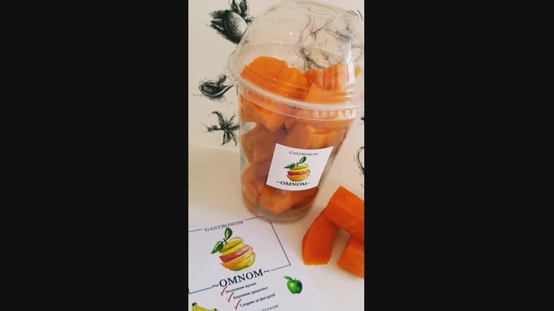 Тыква в меду| OMNOM-gastronom