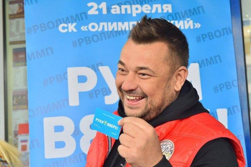 Сергей Жуков | Москва