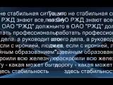 В Поселке Ерофей Павлович грядет революция!!!