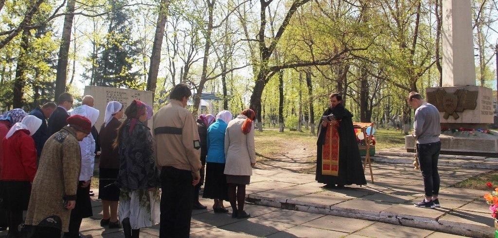Благодарственный молебен и заупокойная лития в День Победы