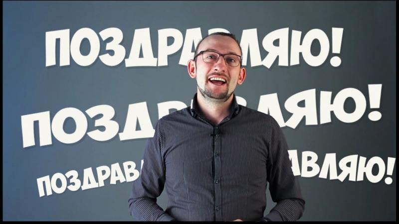 Акция на день рождения в ДемоПлекс 555 рублей или 777 рублей с человека по системе Всё включено Челябинск