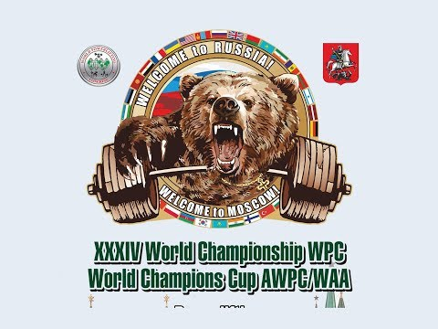 XXXIV World Championship WPS World Champions Cup AWPC WAA Moscow
