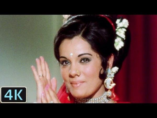 Koi Sehri Babu Dil Lehri Babu | Full 4K Video Song | Mumtaz - Loafer