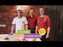 Гости ресторана готовят вместе с су-шефом Нареком фирменные блюда — ачуйк и гендак
