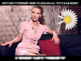 Эротический пакет телеканалов в Триколор тв
