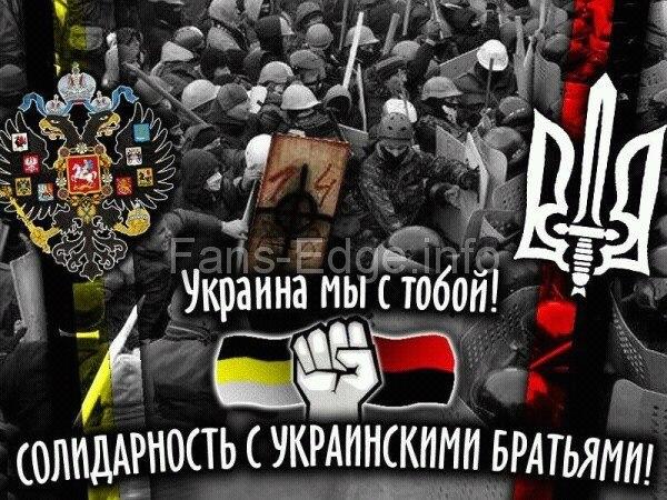 Ивано-Франковский облсовет выразил недоверие председателю ОГА - Цензор.НЕТ 5720