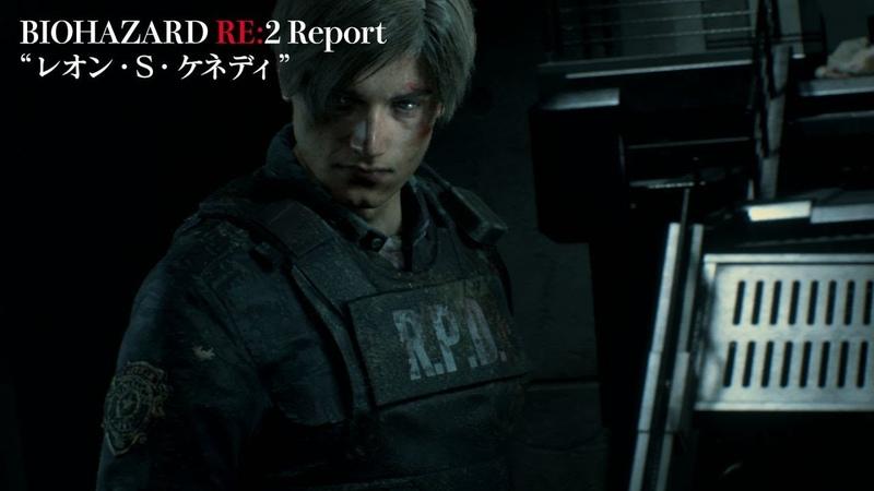 【RE:2 Report】28レオン・S・ケネディ