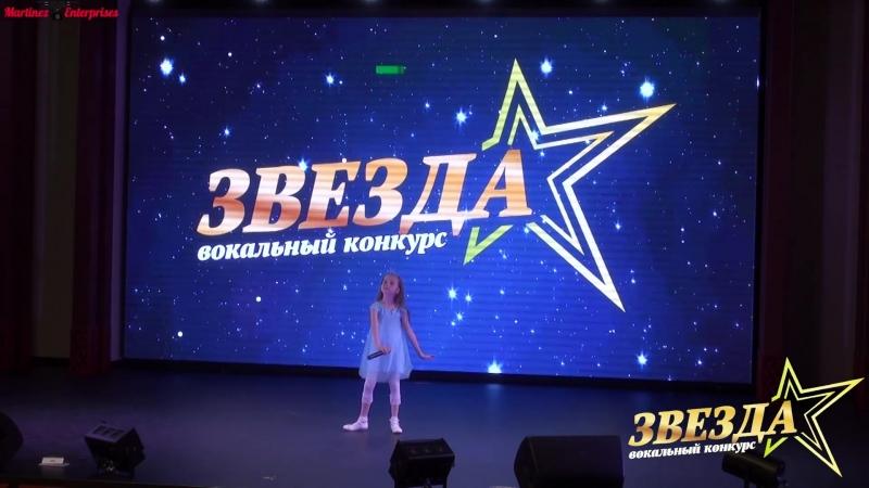 Валентина Павличенко - Принцесса на горошине