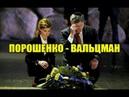 Страшная ТАЙНА Порошенко- Вальцмана! Умань, хасиды- мусор и антисеметизм.