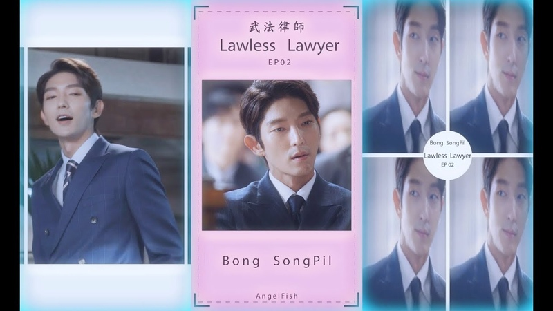 이준기 李準基 ~ Lawless Lawyer EP02 Mobile phone live wallpapers (イジュンギ lee joon gi )