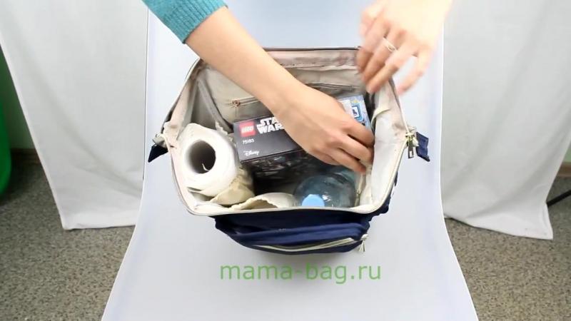 Рюкзак для мам обзор