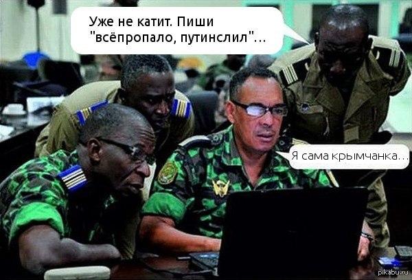 Провокаторы Рунета