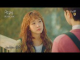 I'm in love now - cheese in the trap  all moments