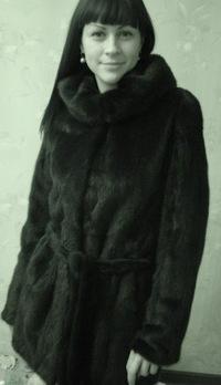 Милена Макидонская, 10 июня , Москва, id45493655