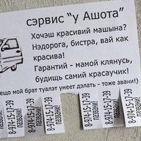 Артур Гамбарян, 9 февраля 1991, Ростов-на-Дону, id166729251