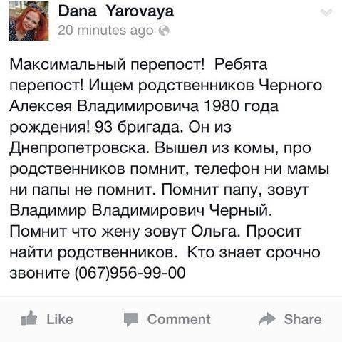 На Тернопольщине обустроят 18 блокпостов, оборудованных камерами видеонаблюдения, - МВД - Цензор.НЕТ 6575