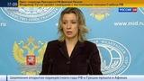 Новости на Россия 24 Москва запросила у Вашингтона данные о смерти Лесина