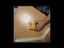 Кубик 8×8 одной.