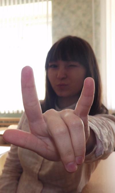 Карина Камалиева, 11 апреля , Казань, id27519398