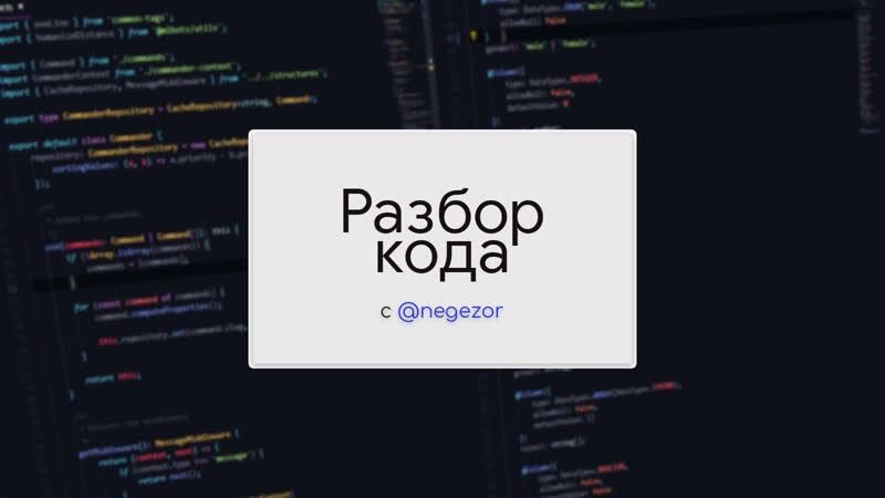 Разбор кода — Alena Bot