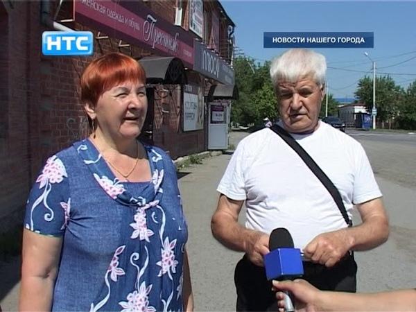 Опрос Как ирбитчане оценивают выступление сборной России на Чемпионате мира по футболу