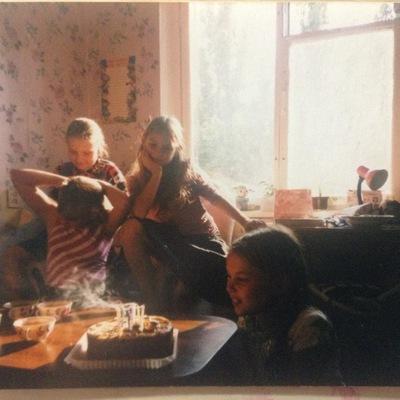 Диана Ахмедова, 5 марта 1994, Старый Оскол, id86712612
