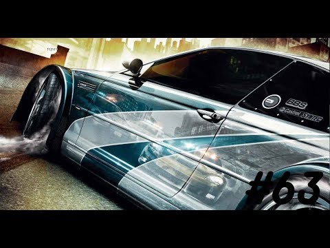 Need for Speed Most Wanted (Погоня63) Модифицированая версия