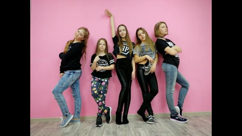 Ready for it Juzz Funk Black Cat dance studio