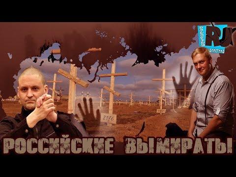 Путин украл у вас ВСЕ пенсии, выборы, память отцов и дедов. Гость Сергей Удальцов